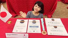 日本女性で初の偉業、国際資格IGM(インターナショナル・グランドマスター・オブ・メモリー)取得(中原好)
