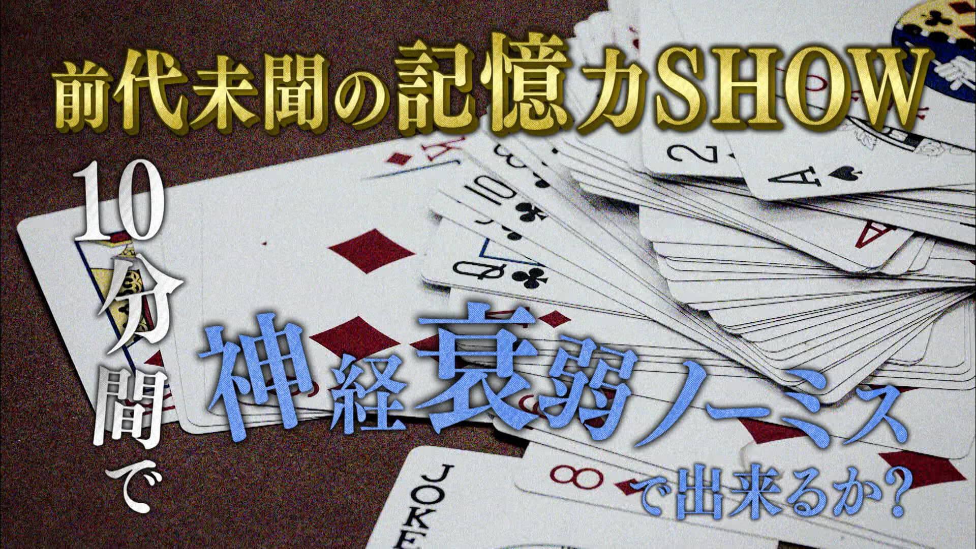大野元郎-10ミニ ッツ-02
