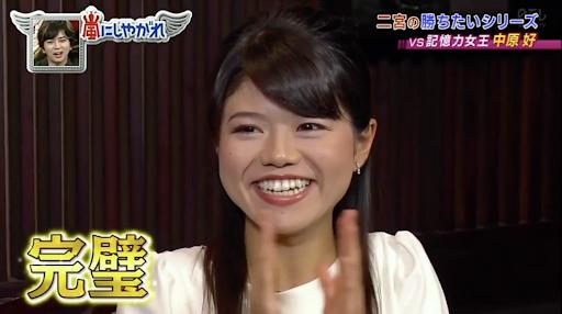 大日本テレビ「嵐にしやがれ」-04