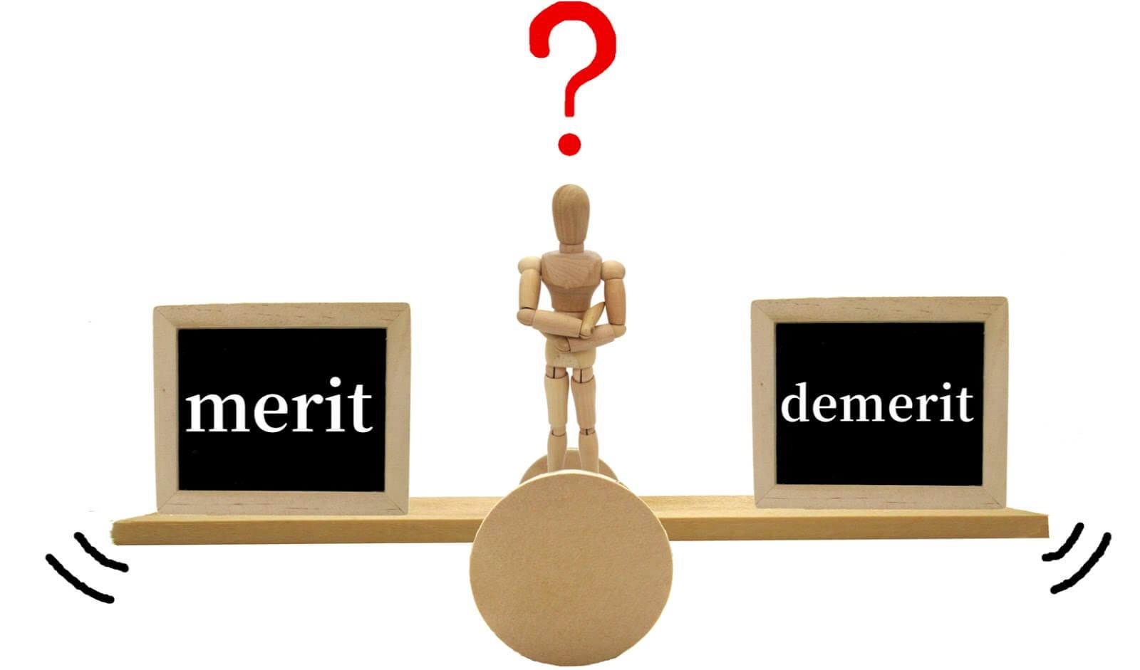 記憶力アップの方法 メリット デメリット