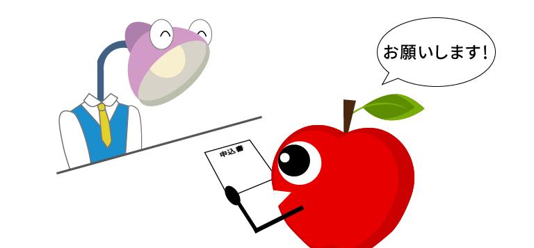 英単語を分解する覚え方